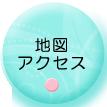 四條畷市楠公にある歯医者西田歯科・矯正歯科の地図・行き方ページへのリンクボタン